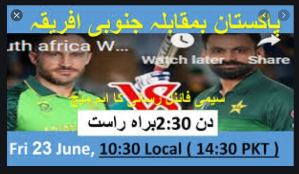 PAK vs SA Live Streaming TV Channels guide