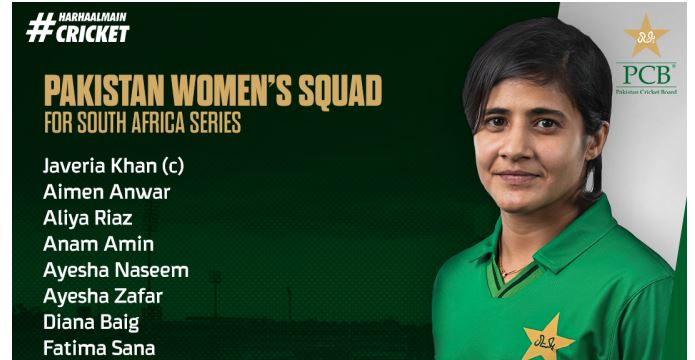 Pakistan Women Team Squad for PAKW vs SAW Series 2021