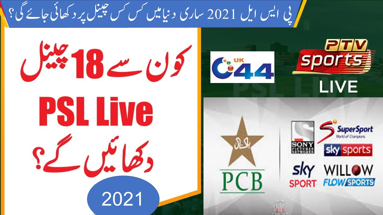 PSL6 LIVE STREAMING TV CHANNELS 2021 | WHERE TO WATCH LIVE | Where to watch Highlights | Where to Get Tickets