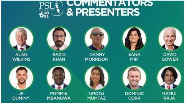 PSL 6 2021 Commentators Panel Announced today