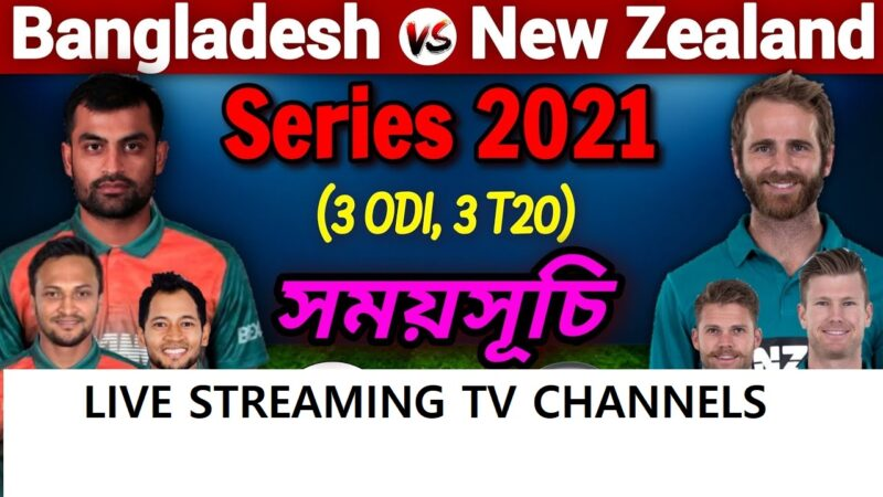 BAN vs NZ live streaming tv channels