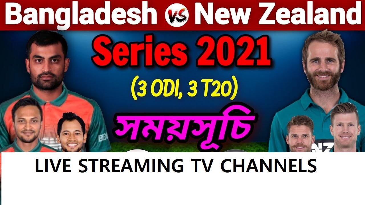 Best pakistani in in 2021 live ☝️ usa channels date Stb Emulator