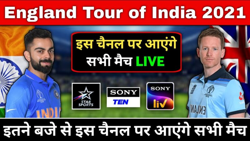IND vs ENG ODI Live streaming TV Channels