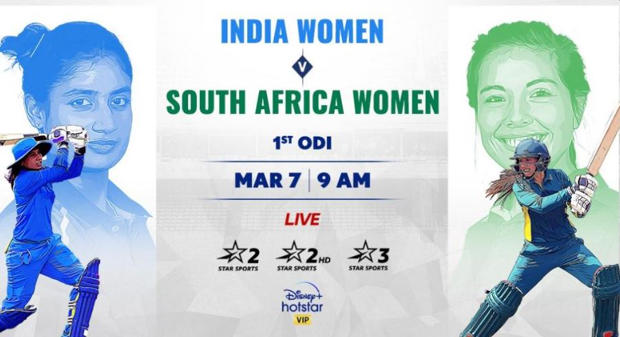 INDW vs SAW Live Streaming, Live Score | 2nd T20 Live Where to watch