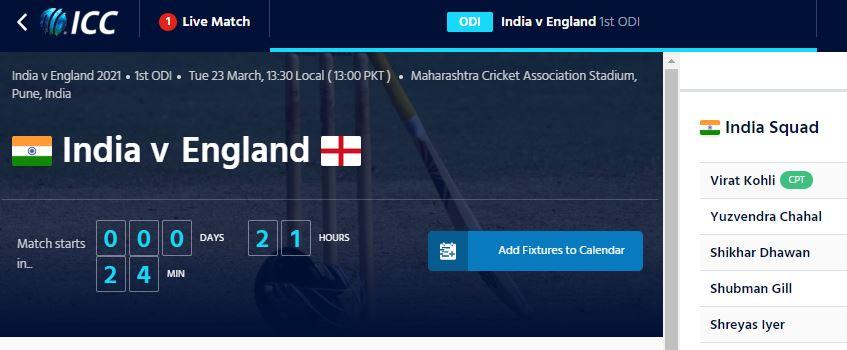 IND vs ENG 1st ODI Live Steaming, Live Cricket Score, India v England, 2021