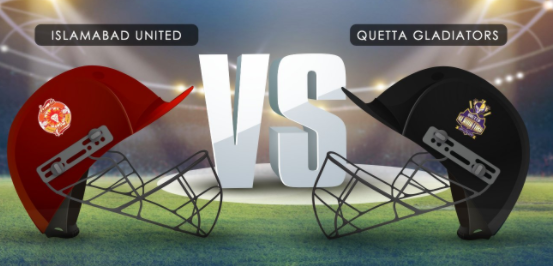 IU vs QG match 12 psl 6 dream11