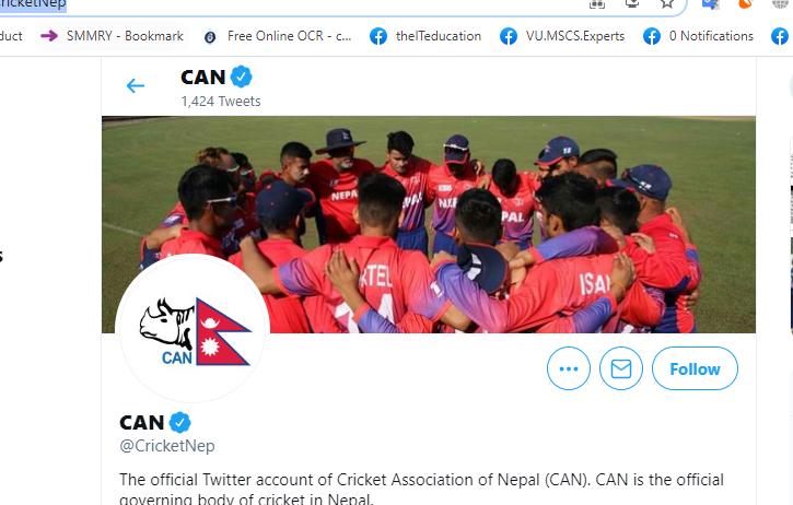 KATHMANDU MAYOR'S CUP Final LIVE SCORE | Where to Watch Live Streaming? Nepal Police vs Armed Police Final